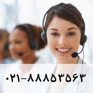 تماس با ماشین های اداری و تجهیزات فروشگاهی هیدیکا